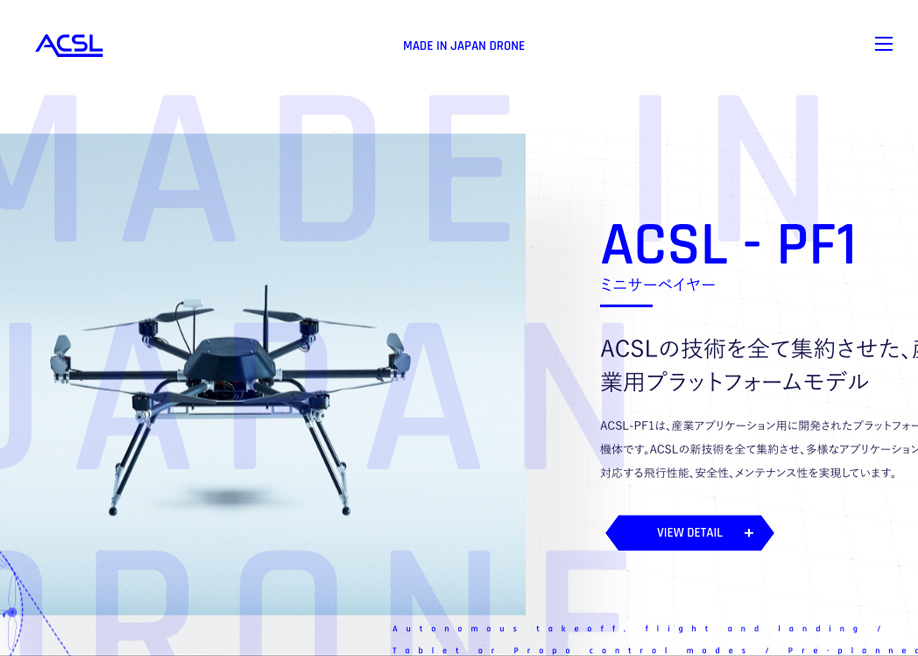 ACSL product page