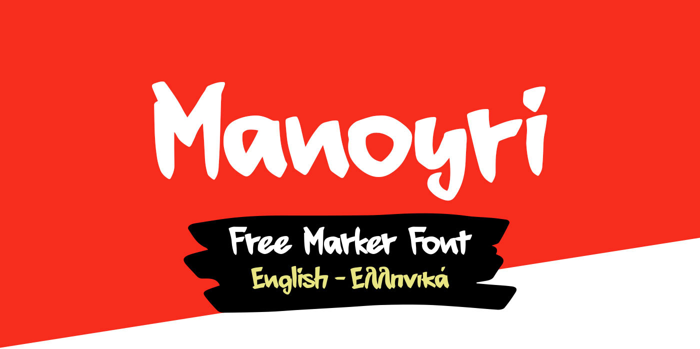 Manoyri // Free Marker Font on Behance