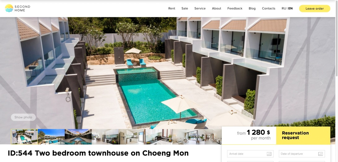 ID:544 Two bedroom townhouse on Choeng Mon - Samui Second Home