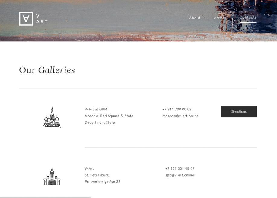 V-Art contact page