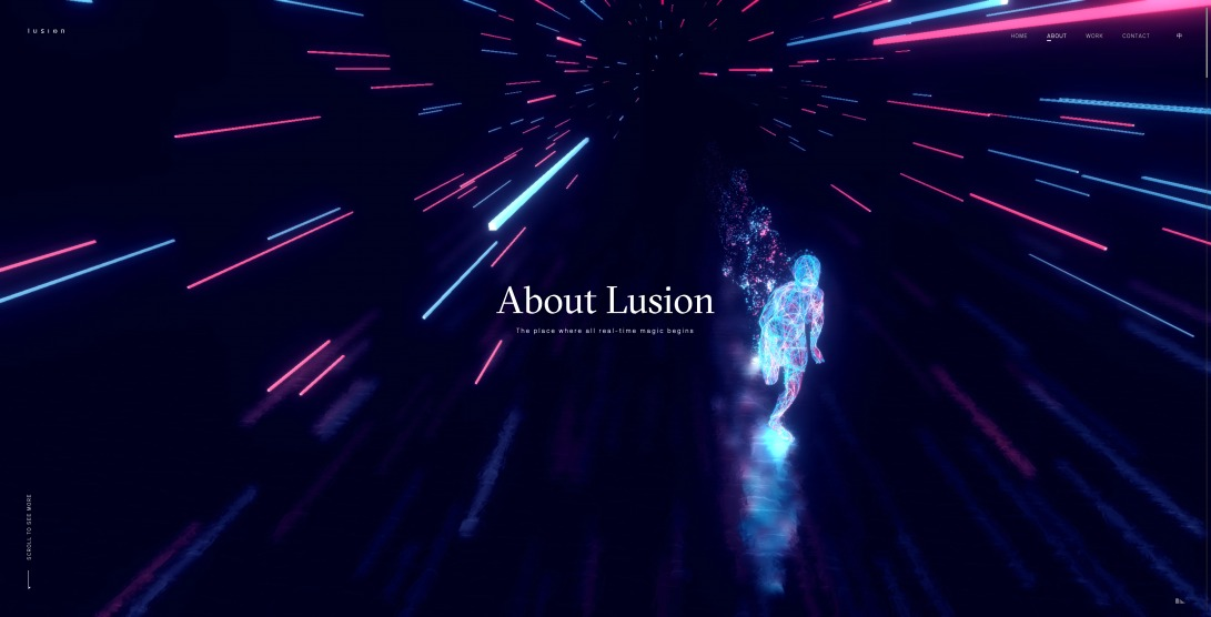 Lusion - About