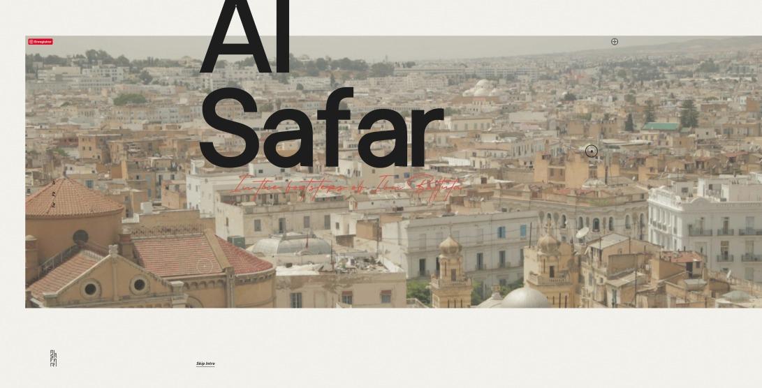 Al Safar - Home