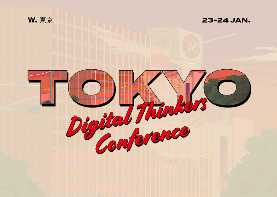 Awwwards Conference Tokyo is coming!