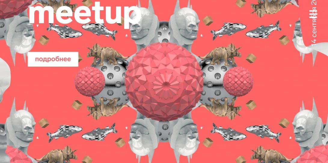 Metaсonf — IT конференция нового формата, которая создается прямо сейчас