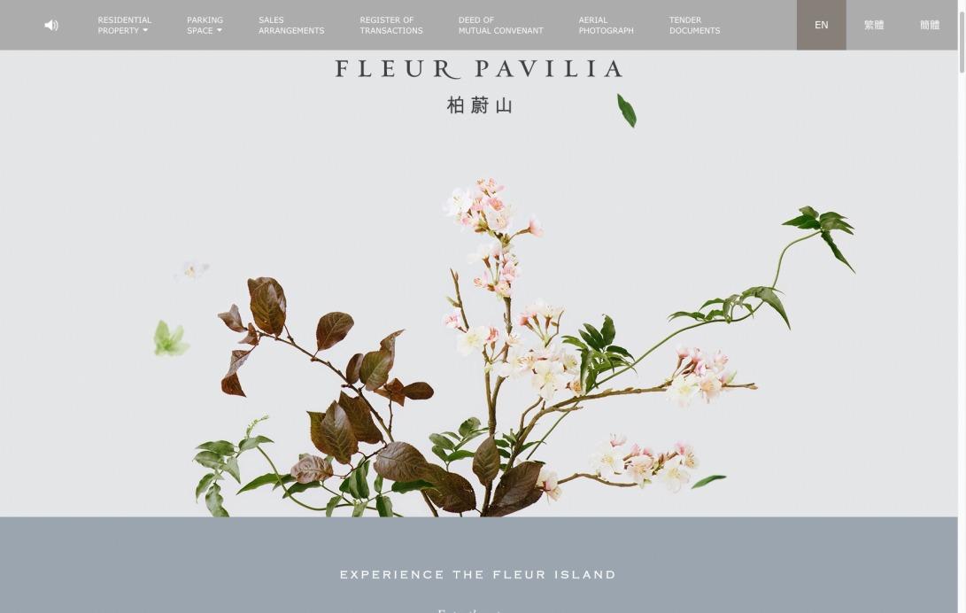 FLEUR PAVILIA 柏蔚山 - 新世界發展位於香港北角全新觸目住宅項目