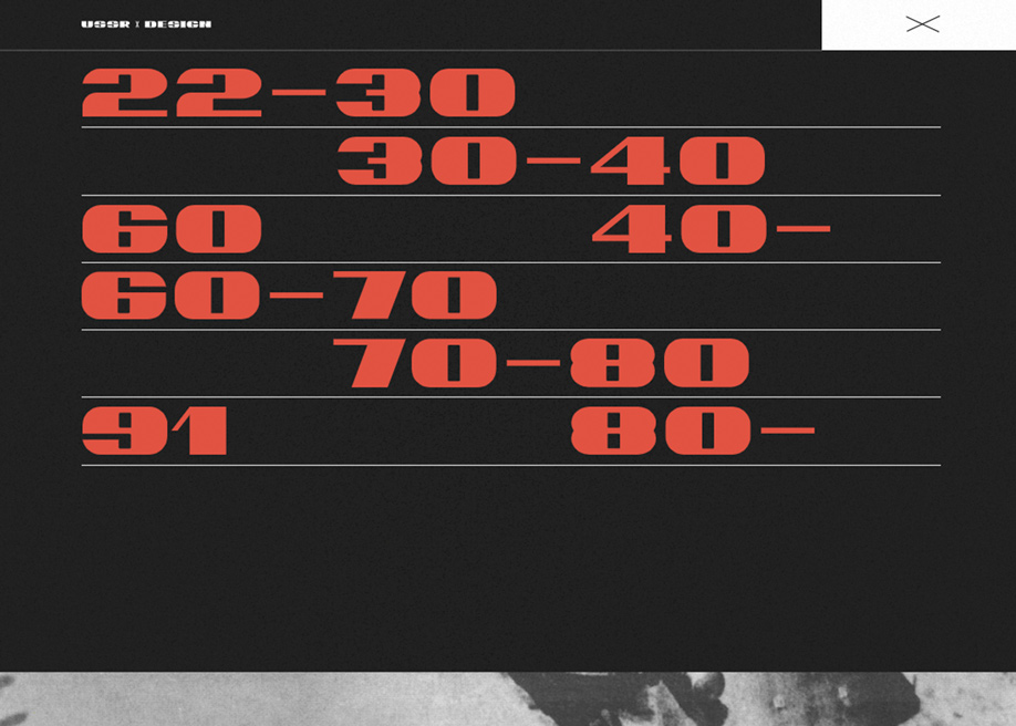 Extended typography, overlay menu - USSR design almanac