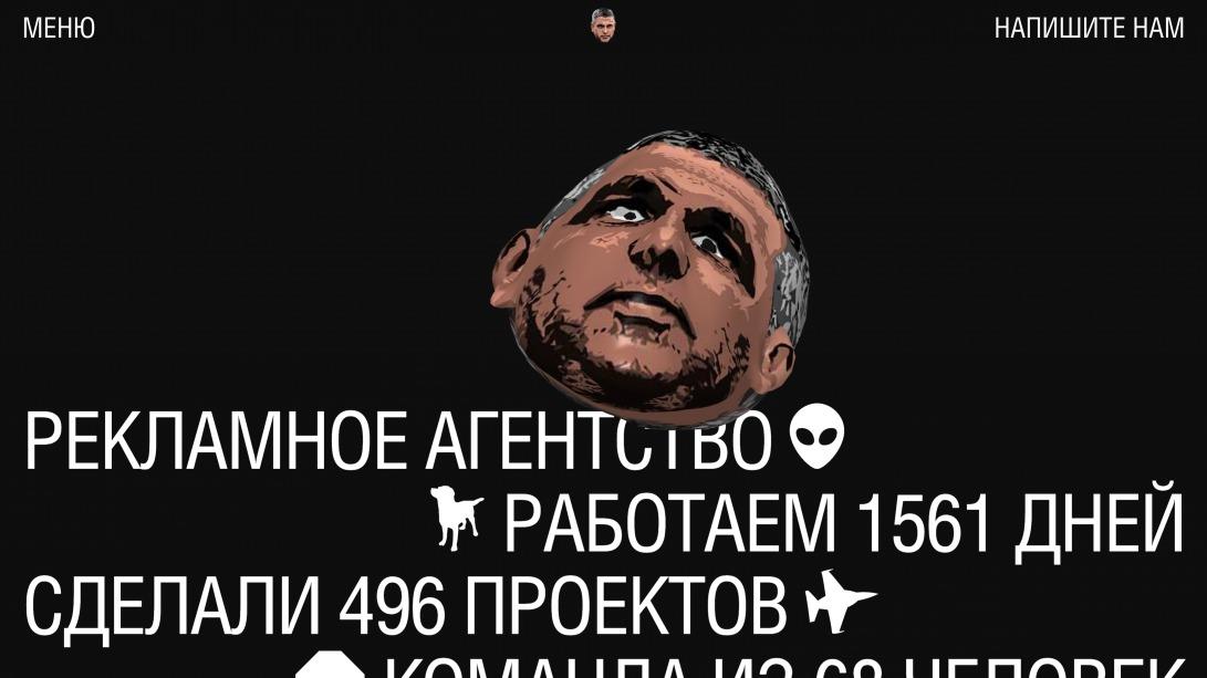 Рекламное агентство ПИКЧЕР
