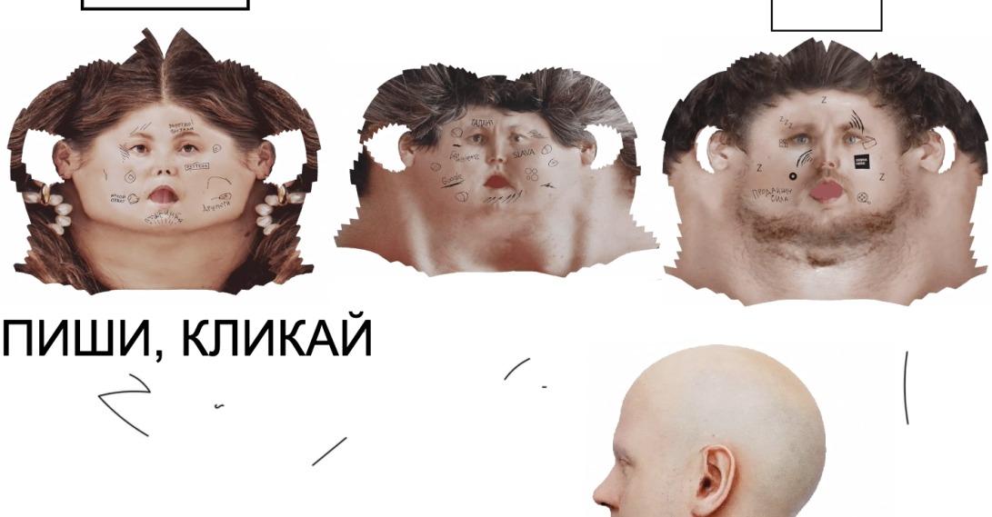 КРЕАЧЕЛЛА