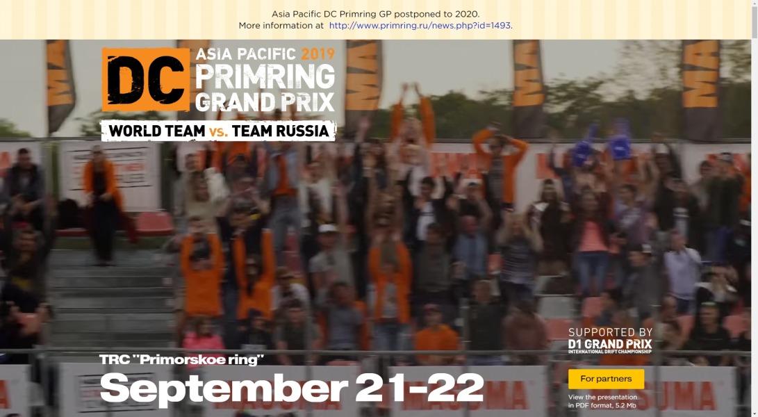 Asia Pacific DC Primring GP 2019