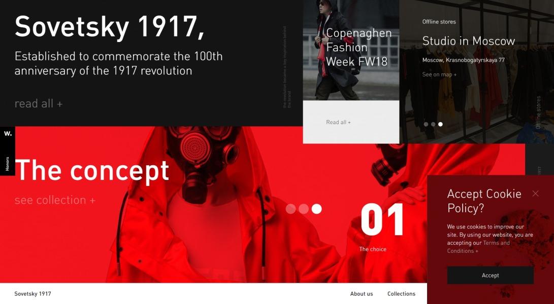 Sovetsky 1917