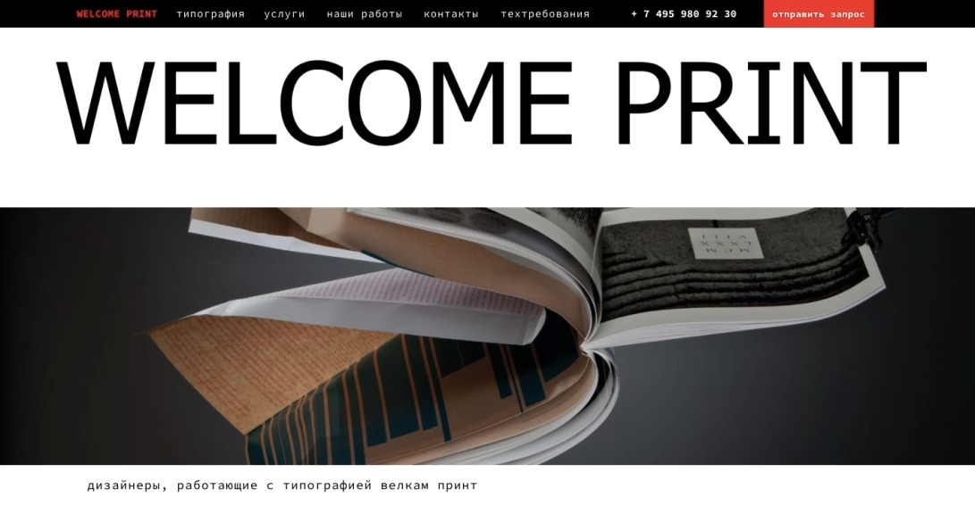 Welcome print