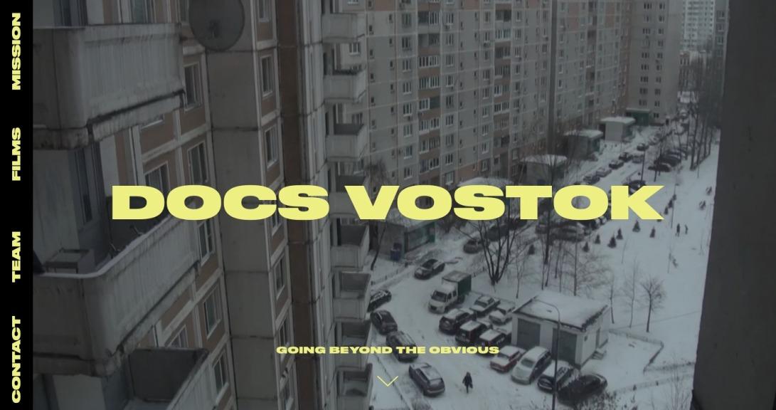 DOCS VOSTOK