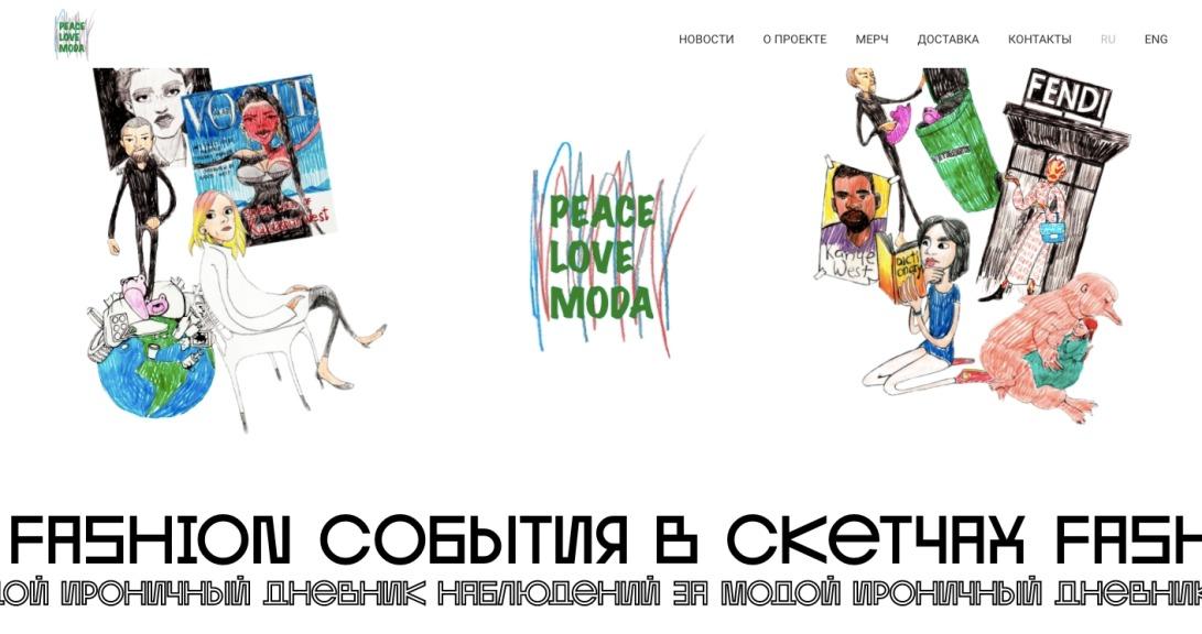 PeaceLoveModa