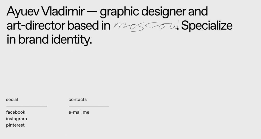 Ayuev Vladimir — Art-director and graphic designer
