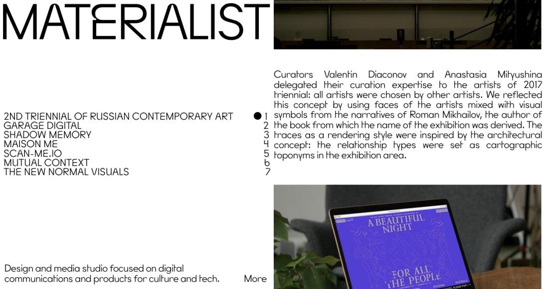 Materialist — 2nd Triennial of Russian Contemporary Art