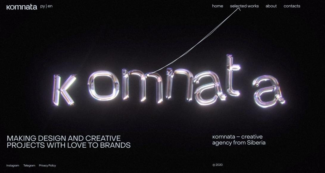 komnata — creative agency
