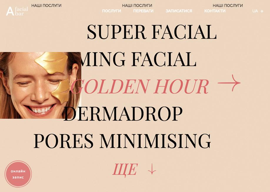 Anywell Facial Bar - Image hover