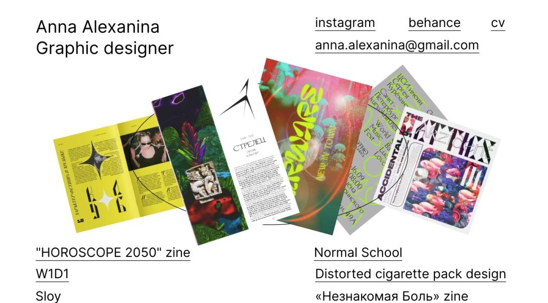 Anna Alexanina's portfolio