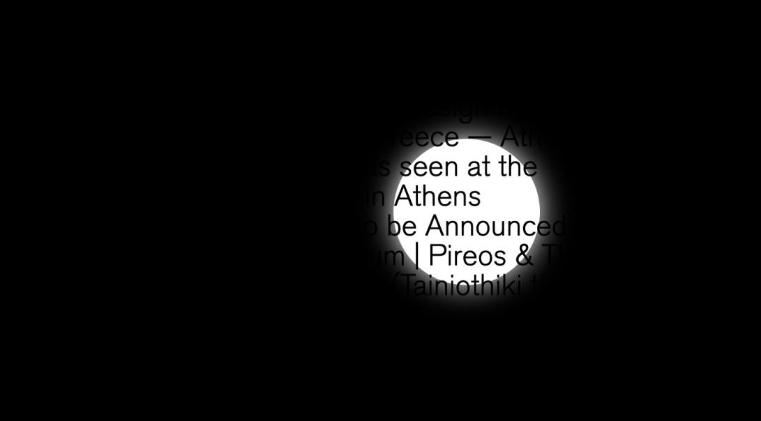 MDFF Athens – MDFF Athens Official Website