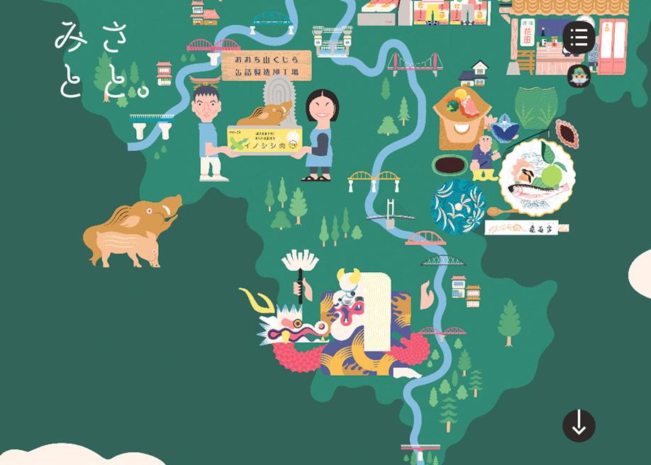 Scrolling down map navigation - Misato Town