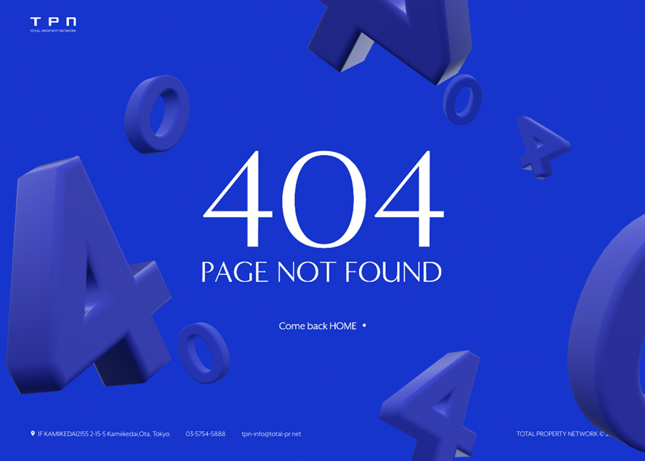 Total Property Network - 404 error page
