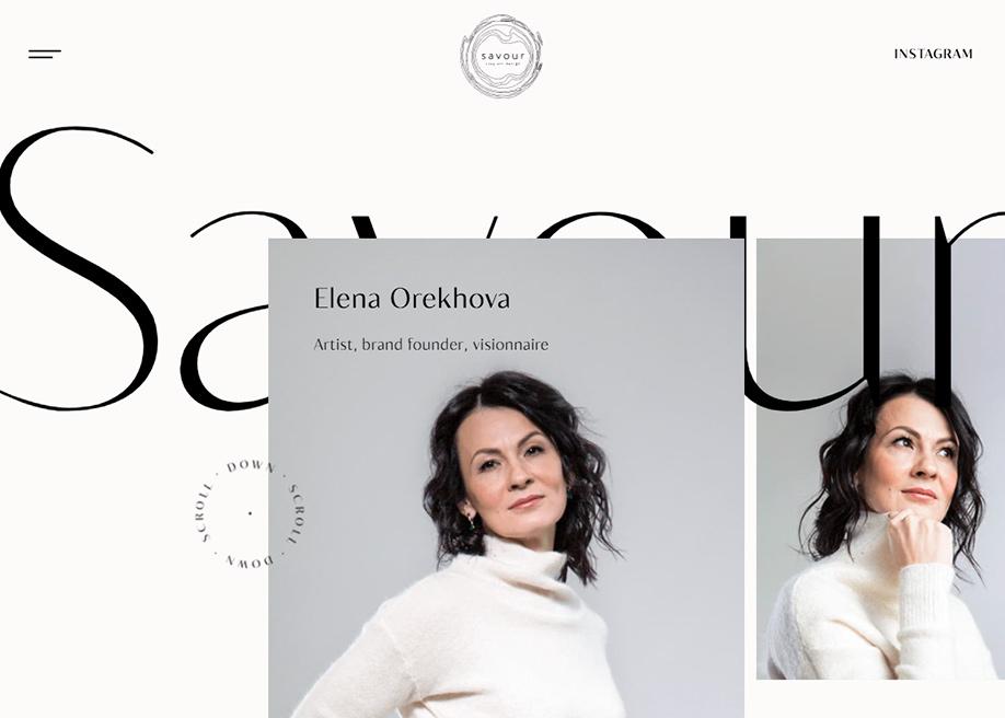 SavourDesign - About page