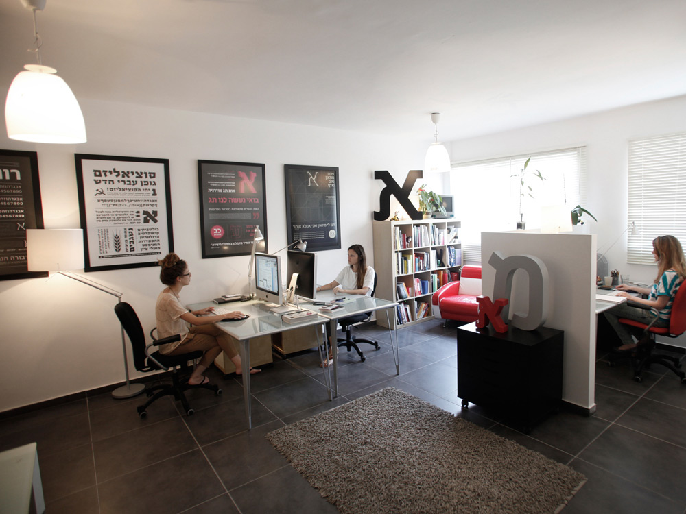 creative agency office. Creative Agency Office