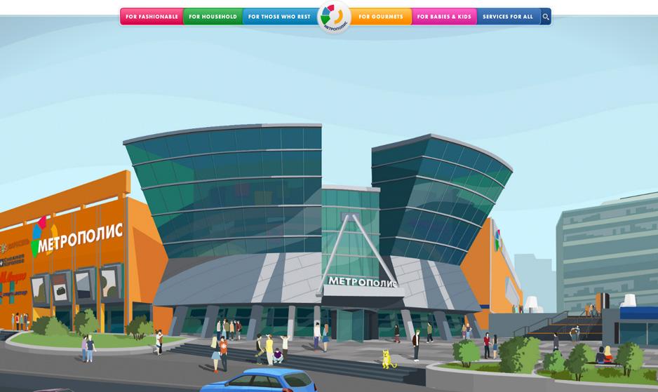 Metropolis Center
