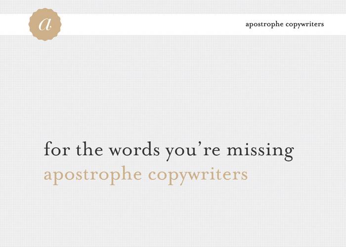 Apostrophe Copywriters