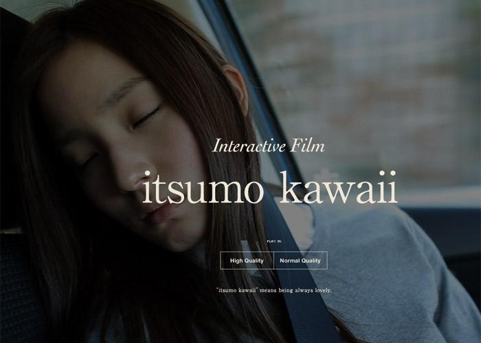 "Interactive Film ""itsumo kawaii"" - KIRINJI"