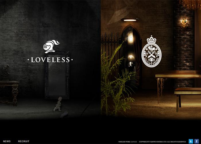 LOVELESS / GUILD PRIME