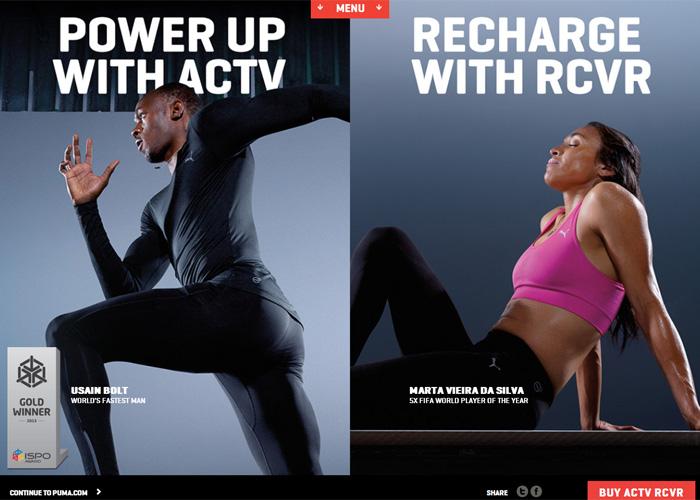 PUMA: ACTV / RCVR