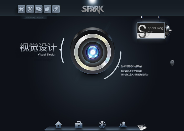 SparkDesign