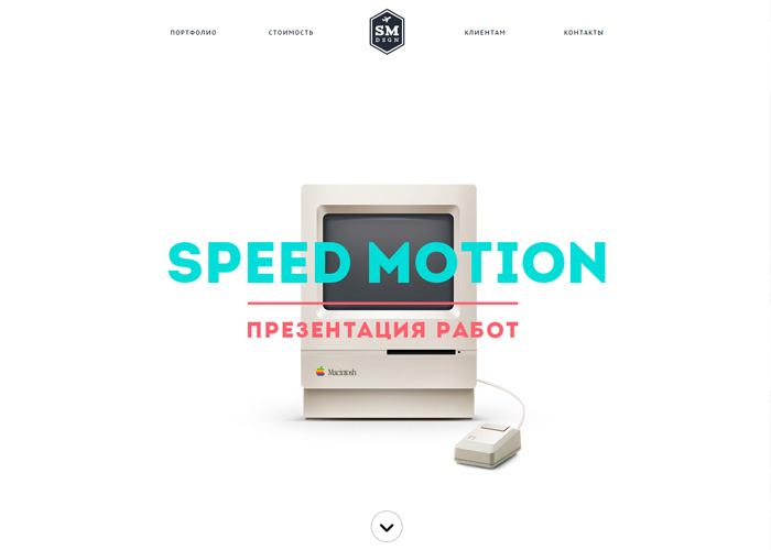 Speed Motion Design