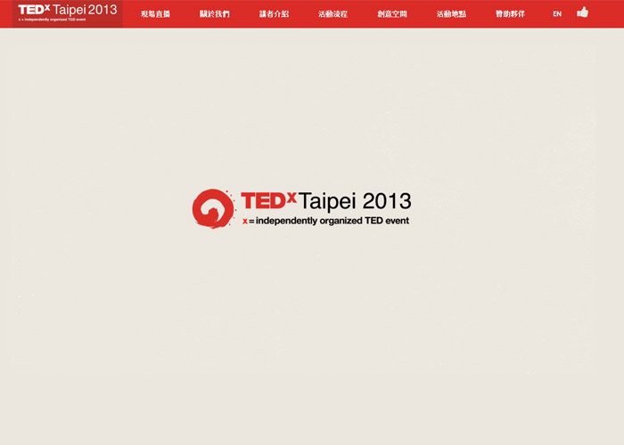 TEDxTaipei 2013 - 翻轉 FL!P