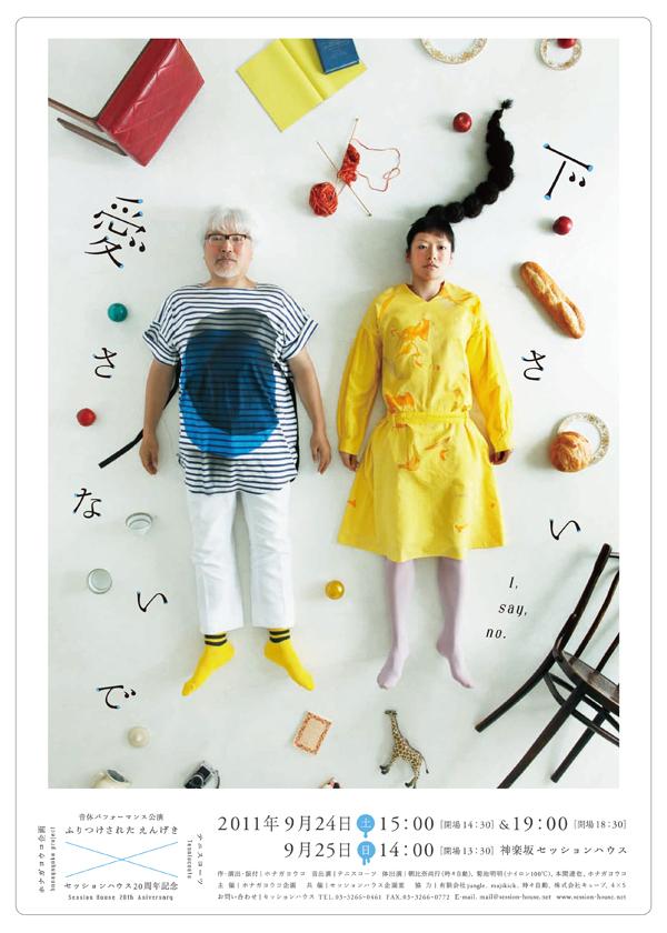 Awwwards  Fashion Design Posters