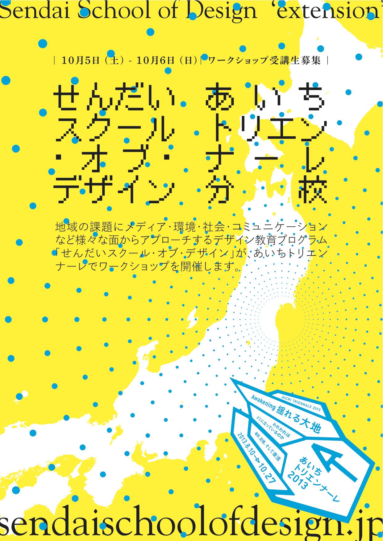 2 color poster design - 2 Color Poster Design 2 Color Poster Design 27
