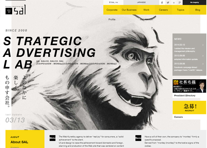 SAL: Strategic Advertising Lab