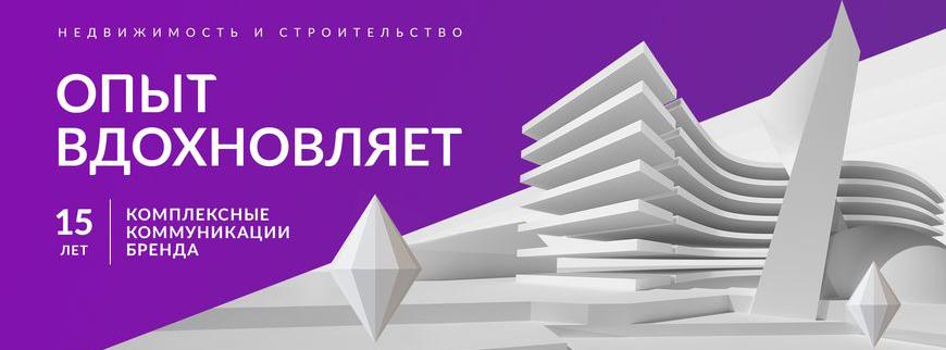 Digital-дизайнер (промо-сайты)