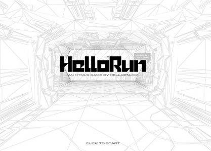 HelloRun™