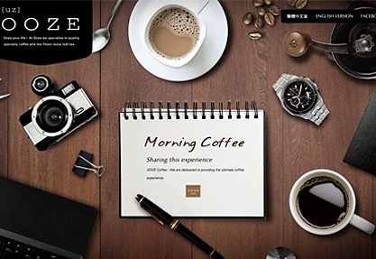 Ooze Coffee & Tea