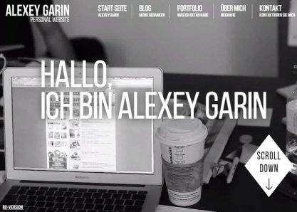 Alexey Garin. Personal Site