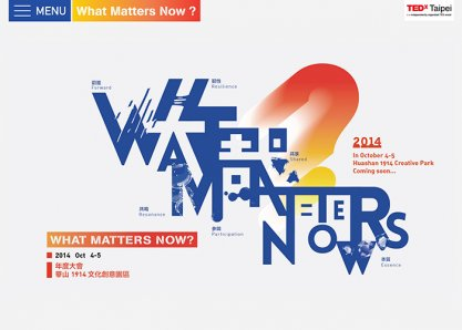 TEDxTaipei 2014 : What Matters Now ?