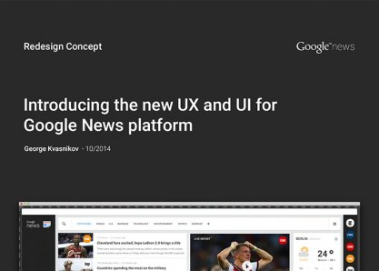 Visual and Functional Redesign of Google News
