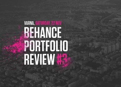 Behance Portfolio Review #3