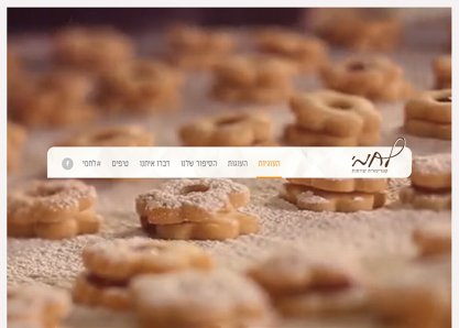 Lachmie Cookies