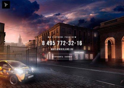 Moscow design studio Nikoland