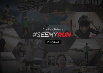 The New Balance #Seemyrun Project