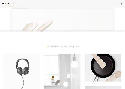 Metis - Creative WordPress Theme