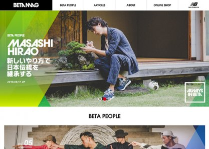 BETA MAG by New Balance